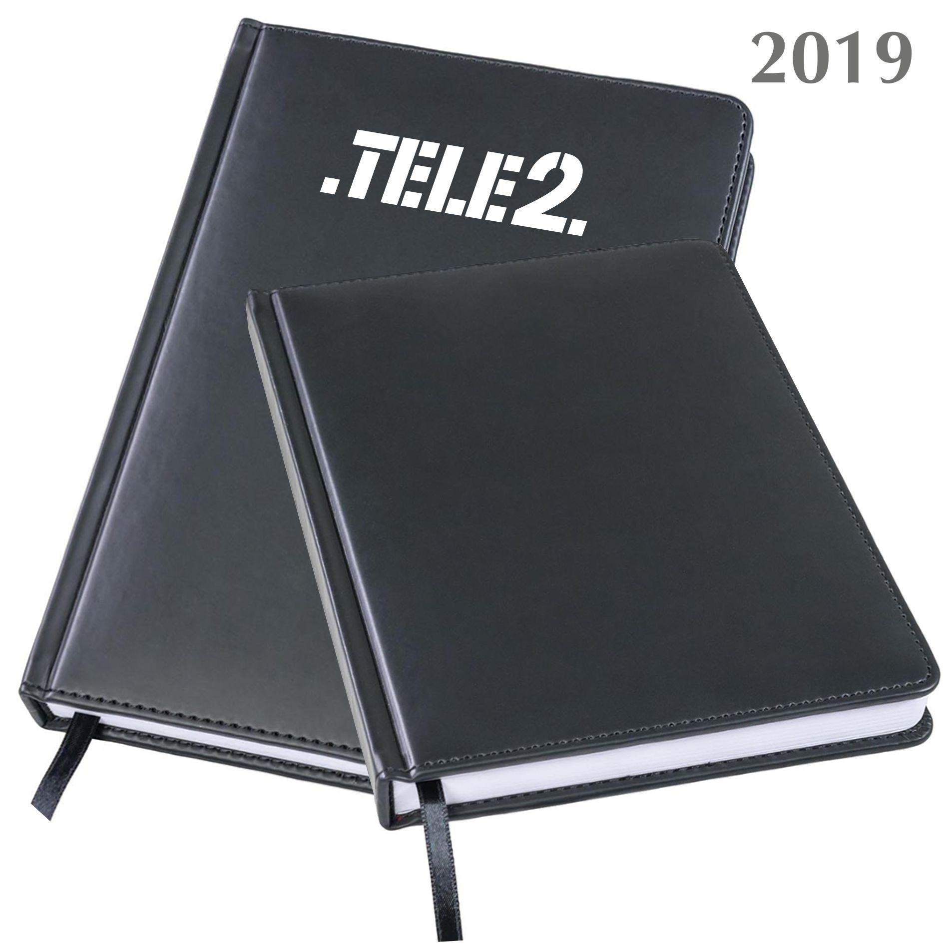 датированные ежедневники на 2019 год